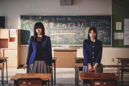 Shūzō Oshimi's Inside Mari Manga Gets Live-Action Series