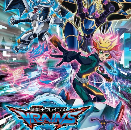 Yu-Gi-Oh! VRAINS Anime Reveals Main Staff, Lead Voice Actor