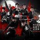 Aichi Prefecture Recruiting Full-Time Ninjas for Tourism Promotion