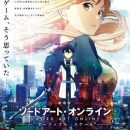 Sword Art Online Movie Ranks in Top 10 in Thailand, S. Korea, Taiwan, Mexico