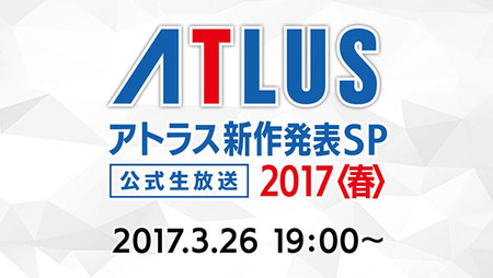 Atlus Plans New Title Announcement Live Stream for March 26
