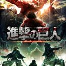 Funimation Streams English-subtitled Interview with Attack on Titan's Masashi Koizuka