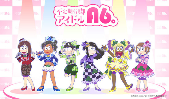 Mr. Osomatsu Siblings Show Off Feminine Side for Department Store Project