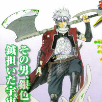"""Gintama"" Anime Teases Major Announcement"