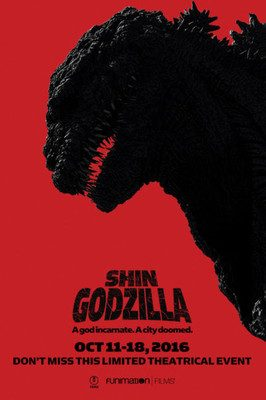 Shin Godzilla Is 1st Japanese Film Take Top 2 Spots on Weekly Blu-ray Disc Chart