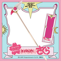 """Put Some Magic In Your Hair with """"Cardcaptor Sakura"""" and """"Sailor Moon Crystal"""" Pins"""