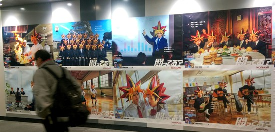 Ads Show Yu-Gi-Oh! Duel Links Hair in Everyday Situations