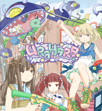 """Urahara"" Announced at Anime Japan"