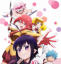 "Crunchyroll to Stream ""Love Tyrant"" Anime"