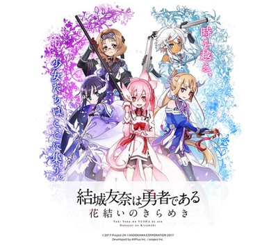Yuki Yuna is a Hero Smartphone Game Arrives This Spring
