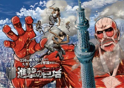 New Attack on Titan Event Anime to Be Screened at Skytree Tower