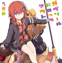 "Yen Press Licenses ""Hybrid x Heart"" And ""Gabriel DropOut"" Manga"