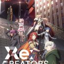 Re:Creators Original Anime Premieres April 8