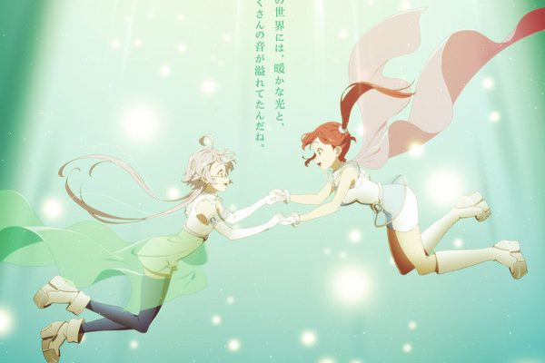Escha Chron Anime is 2-Episode OVA