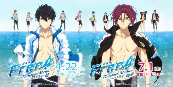 2017 Free! Anime Films Reveal Cast, Staff, Story Premise