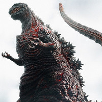 "Khara Confirms Hideaki Anno is Not Working on ""Shin Godzilla"" Sequel"