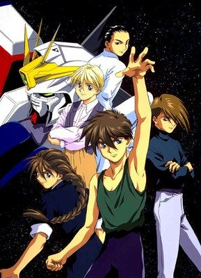 Right Stuf to Release Gundam Wing on Blu-ray, DVD