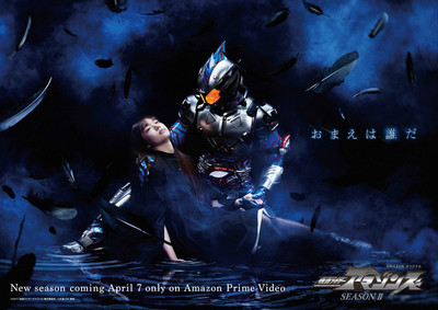 Kamen Rider Amazons Season 2 Debuts in April