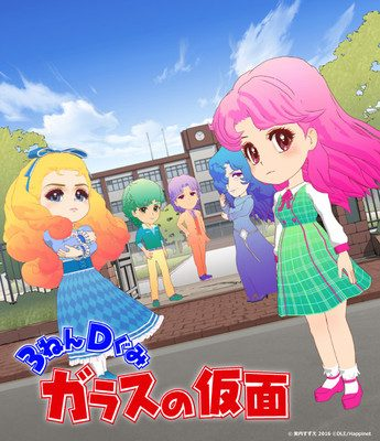 The Glass Mask Year 3 Class D Gets New Theatrical Anime This Summer