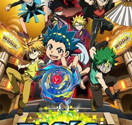 Beyblade Burst God Anime's Video, Cast, Staff, April 3 Premiere Revealed