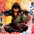 Rurouni Kenshin Smartphone Game's Video Reveals Spring Release