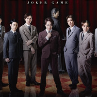 "Check All Cast Visuals of Upcoming ""JOKER GAME"" Stage Play"