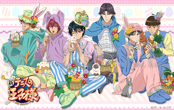 Easter-Themed Prince of Tennis Art Teases New Product