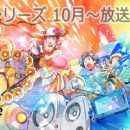 Classicaloid Anime Gets 2nd Series in October