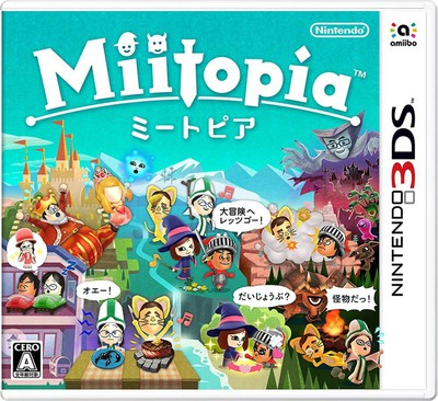 Miitopia 3DS Game Heads West This Year
