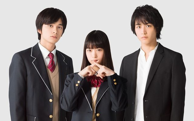 Love and Lies Manga Also Gets Live-Action Film This Fall
