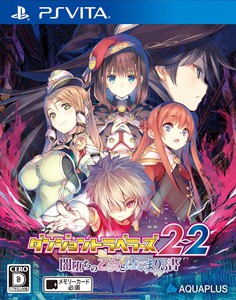 Dungeon Travelers 2-2 Gameplay VIdeo Shows New Heroines, Battle