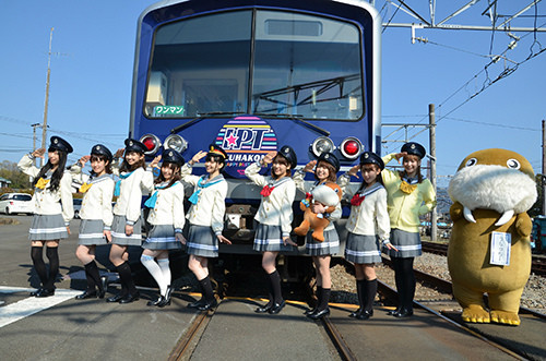 Love Live! Sunshine!! Invites You to Hop On Board the Happy Party Train