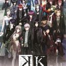 K: Missing Kings Stage Play Reveals Cast, Debut Details