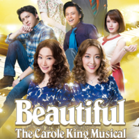 "Watch Trailer for Nana Mizuki-Starring ""Beautiful - The Carole King Musical"" Japanese Edition"