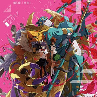 "Poster Visual for ""Digimon Adventure Tri."" 5th Chapter ""Symbiosis"" Posted"
