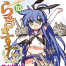"New Magazine Pin-up Celebrates ""Lucky Star"" Anime's 10th Anniversary"