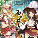 Game Depicting Shinto Shrines as Moe Anime Girls Draws Criticism