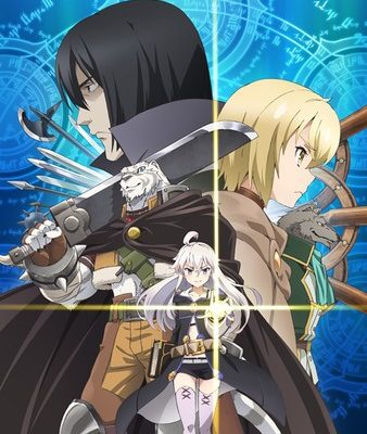 Grimoire of Zero Anime's 3rd Promo Video Previews 1st Meeting of Zero, Mercenary