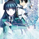 'Chat' with The Irregular at Magic High School Characters via AI
