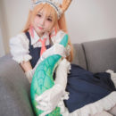"Titillating Tooru Cosplay ""Even Has A Kanna!"""