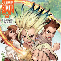 "Viz Picks Up ""Dr. STONE"" For English ""Shonen Jump"""
