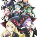 Funimation to Release Yamada-kun and the Seven Witches on Home Video in July