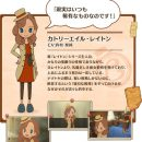 Lady Layton Game's Video Reveals Title Change, July 20 Release