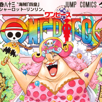 """One Piece"" Visual And Cast Additions Look Ahead To Anime's Whole Cake Island Arc"