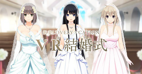 Adult Game Developer Offers VR Wedding with 2D Character at Actual Wedding Chapel