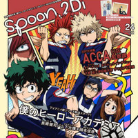 """My Hero Academia"" Offers Another Look At ""Training Of The Dead"" OVA Designs And Cast"