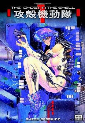 Ghost in the Shell Gets New Anime From Kenji Kamiyama, Shinji Aramaki
