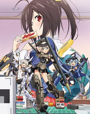Anime Network Online Streams Frame Arms Girl Anime