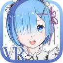 "You Can Now Sleep With Rem Thanks To Licensed ""Re:Zero"" VR App"