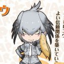 "Never Forget ""Kemono Friends"" As Shoebill Watches You"